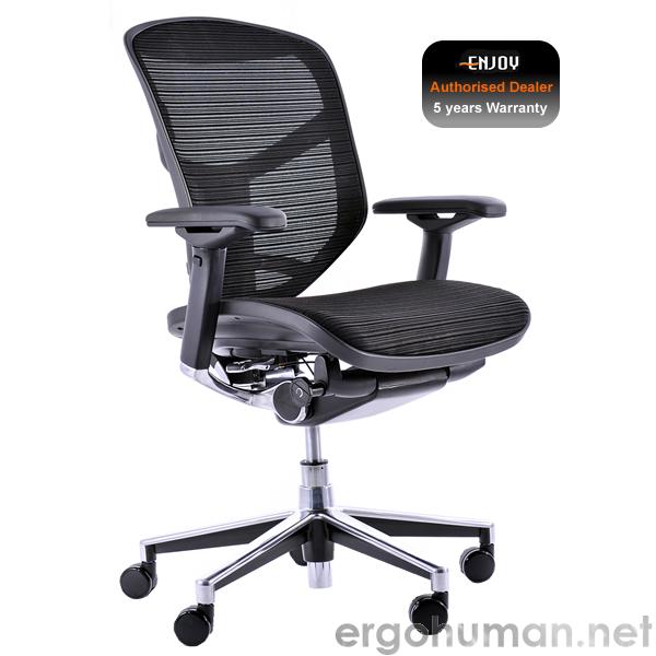Enjoy Elite Black Mesh Office Chair no Head Rest